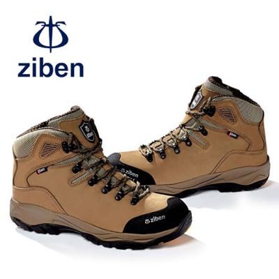 Giầy Ziben-122